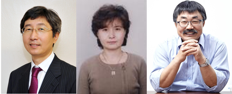 Prof. Nam Gyu Park, Ahn. Myung Ju, Lee Young Hee