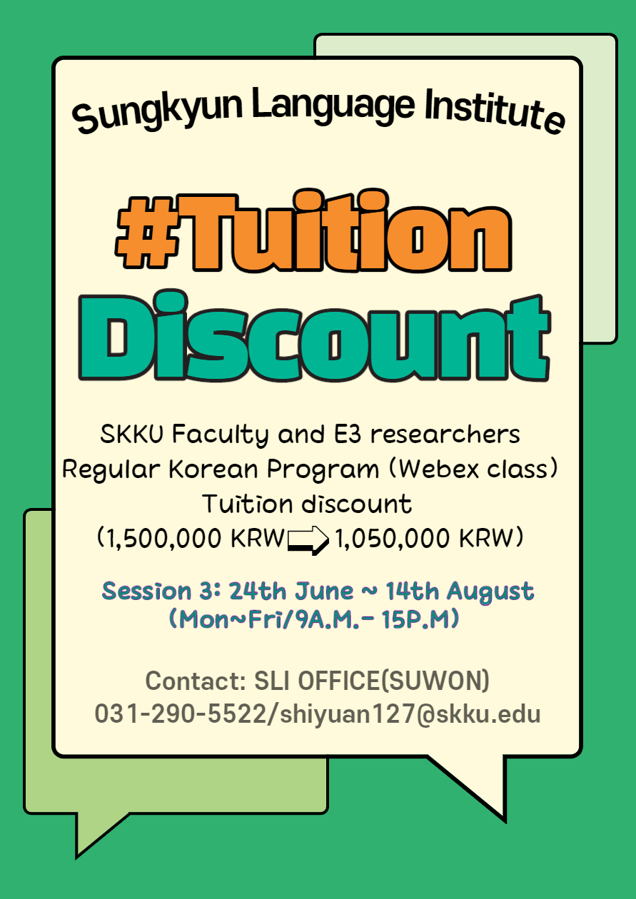 SLI tuition discounts to foreign faculty and E3 researchers