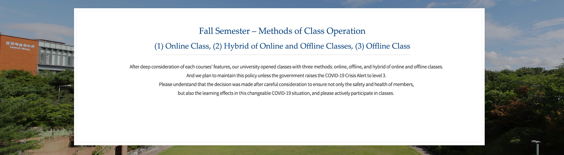 Fall Semester – Methods of Class Operation